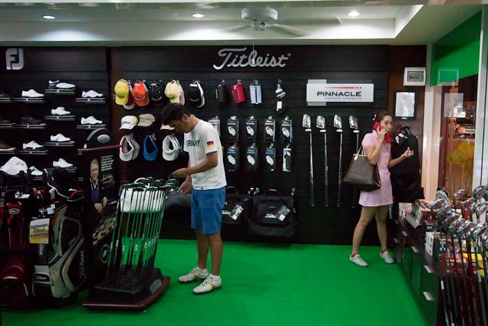 Hua Hin Golf Shop Thaimaa