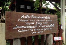 Chiang Mai thaihieronta vankilassa