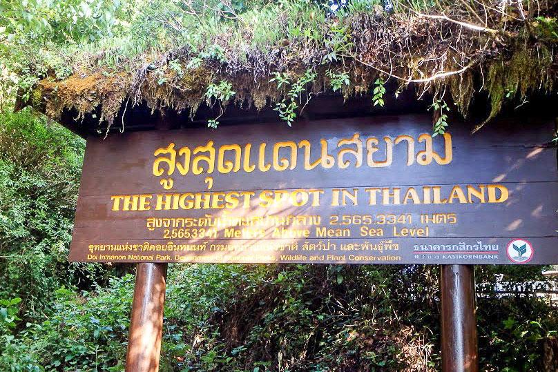 Tervetuloa Thaimaan katolle!